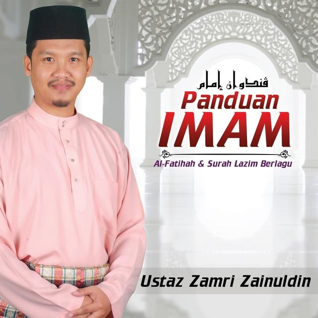 Panduan Imam, Al-Fatihah & Surah Lazim Berlagu