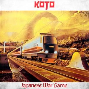 Japanese War Game   Koto