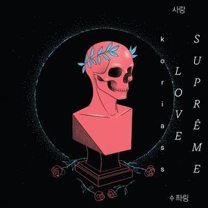 Love suprême | Koriass
