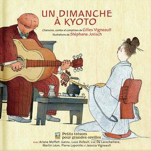 Un dimanche à Kyoto (Chansons de Gilles Vigneault)   Jessica Vigneault