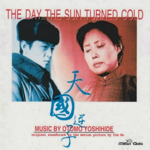 The Day the Sun Turned Cold | Otomo Yoshihide