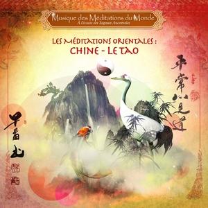 Méditations Orientales: Le Tao | Natobi & Wa kan