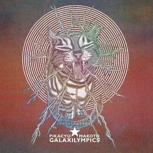 Galaxilympics | Pikacyu-Makoto
