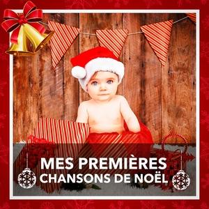 Mes premières chansons de Noël | Les Amis Du Père Noël
