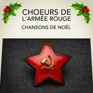Les Choeurs de l'Armée Rouge : Chansons de Noël | Les Amis Du Père Noël