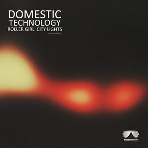 Roller Girl | Domestic Technology