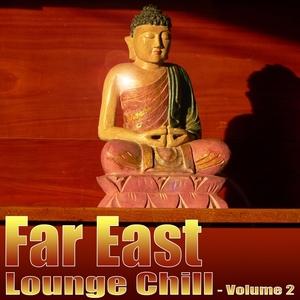 Far East Lounge Chill | Nirvana Meditation Orchestra