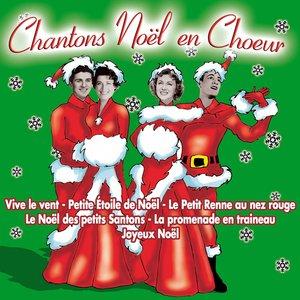 Chantons Noël en chœur | Tino Rossi