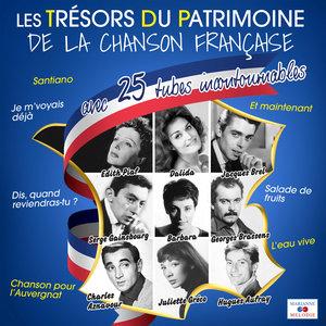 Les trésors du patrimoine de la chanson française | Rika Zaraï