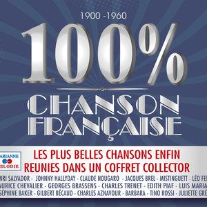 100% chanson française (1900-1960) | Richard Anthony