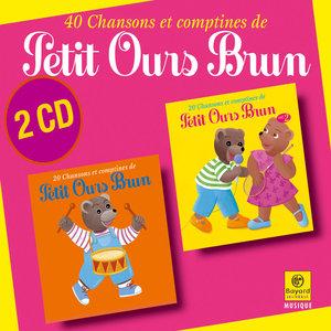40 chansons et comptines de Petit Ours Brun - L'intégrale | Petit Ours Brun