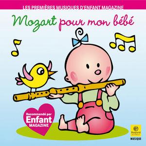 Mozart pour mon bébé | Remi Masunaga