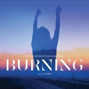 Burning   Mowg