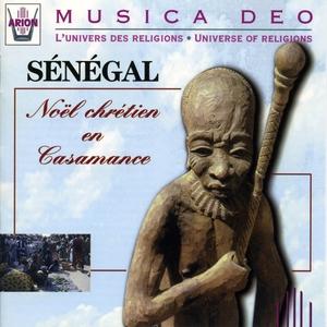 Senegal : Noël Chrétien en Casamance | Local Traditional Artist