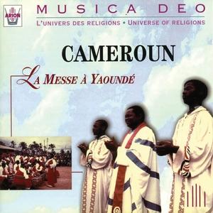 Cameroun : Messe à Yaounde | Local Traditional Artist