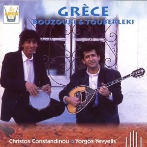 Grèce : Bouzouki et Touberleki | Christos Constandinou