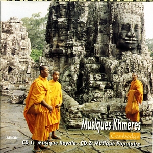 Musiques Khmeres royales & populaires - Cambodge | Musiciens de la cour de Norodom Sihanouk & Sovana Pour