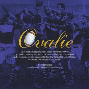 Ovalie - EP   Pierre Barouh