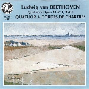 Beethoven: Quatuors à cordes | Patrice Legrand