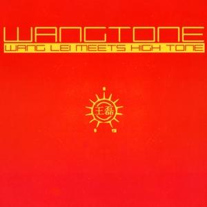 Wangtone | High Tone