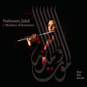 Almot Wala Almazala | Rhythms of Resistance
