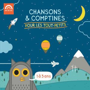 Chansons & comptines pour les tout-petits (1 à 3 ans) | Jo Akepsimas