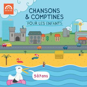 Chansons & comptines pour les enfants (5 à 7 ans) | Jo Akepsimas