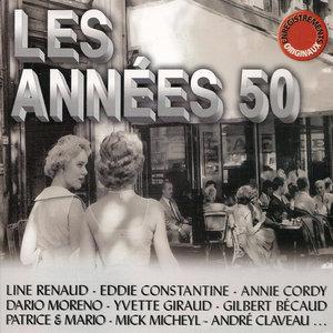 Les années 50 | Annie Cordy