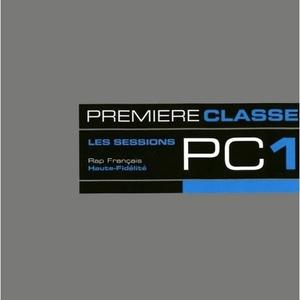 Première Classe 1: Les sessions PC1 | DJ Poska