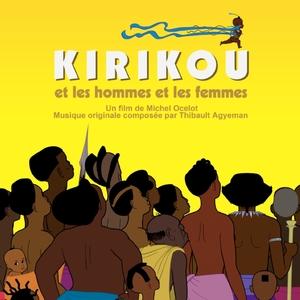 Kirikou et les hommes et les femmes |