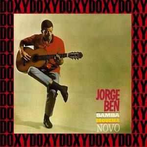 Samba Esquema Novo | Jorge Ben