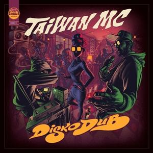 Diskodub | Taiwan Mc