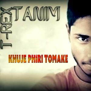 Khuje Phiri Tomake | T-rex Tanim