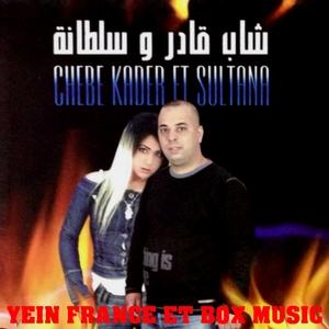 Fatna | Cheb Kader