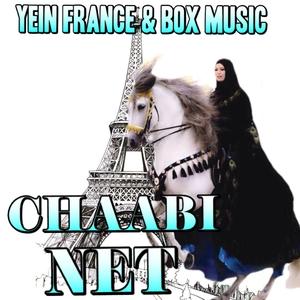 Chaabi Net   Daoudi