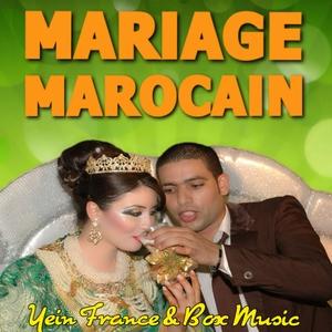 Mariage Marocain | Daoudi