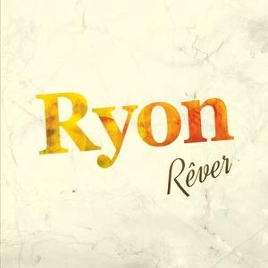 Mon bon droit | Ryon