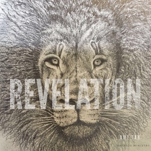 Revelation | Amy Tan