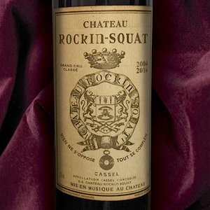 Grand cru classé | Rockin' Squat