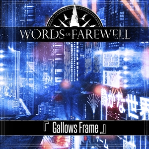 Gallows Frame | Words Of Farewell