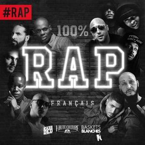 #Rap 2016 : 100% Rap français | Sam's