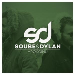 Apokoinu | Soube & Dylan