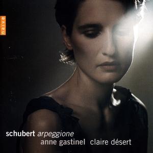 Sonata in A Minor D. 821: Allegro Moderato | Claire Désert