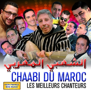 Chaabi du Maroc | Cheba Maria