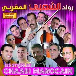 Les stars de chaabi marocain | Cheba Maria