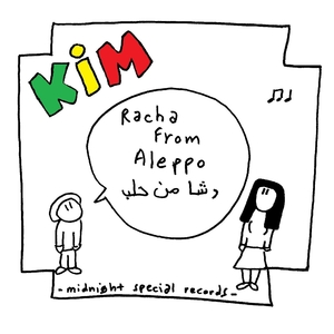 Racha from Aleppo | Kim
