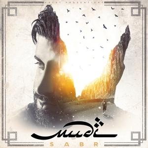 Die Frau aus dem Orient | MUDI