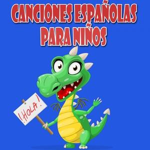 Canciones Españolas Para Niños