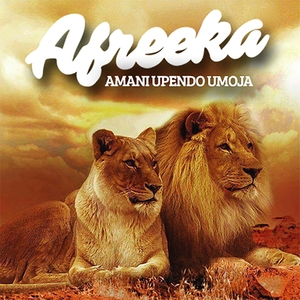 Amani Upendo Umoja | Afreeka