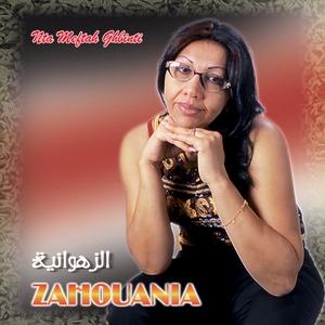 Nta Meftah Ghbinti | Zahouania